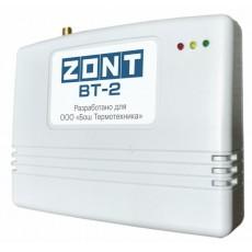 GSM термостат ZONT BT-2 с OpenTherm (для Bosch, Buderus)