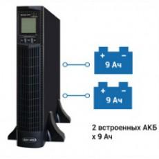 ИБП для котла SKAT-UPS 1000 RACK+2x9Ah