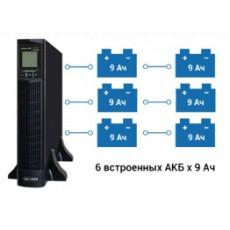 ИБП для котла SKAT-UPS 3000 RACK+6x9Ah