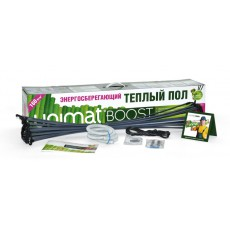 Теплый пол UNIMAT BOOST - 1 м.п  / HR-S-B100