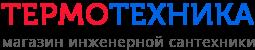 Компания Термотехника